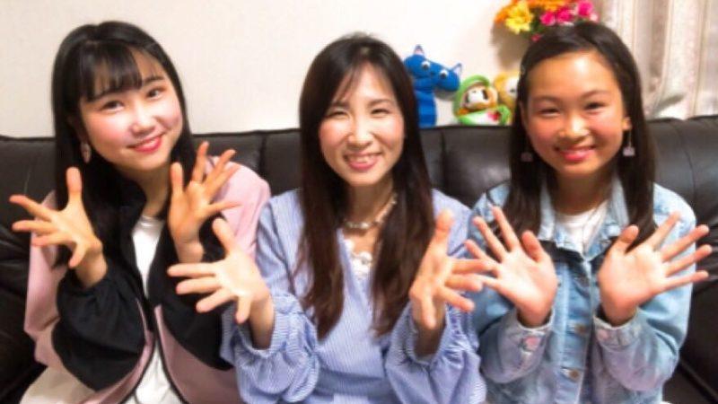 経済投資youtuber事務所Zeppy(ゼッピー)Hana♪ママ (もも & なな)の写真