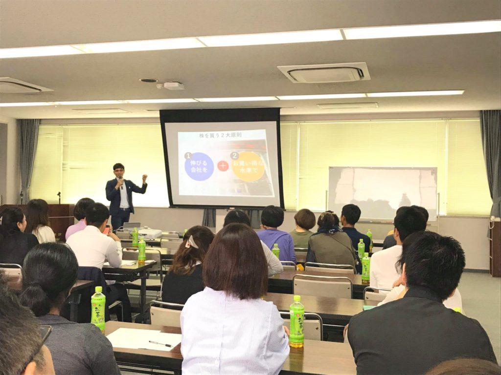 代表の井村が内閣府認定NPOの金融証券マーケットフォーラム主催のセミナーに登壇しました!