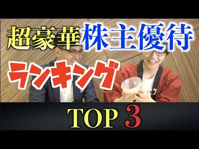 『テレビ東京グループ』との新しい取り組みがスタートしました!
