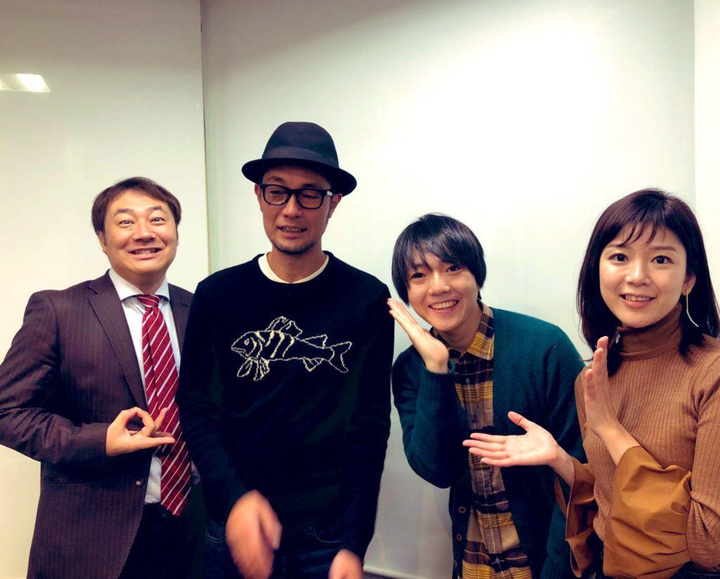 いとちゃん ラジオ日経