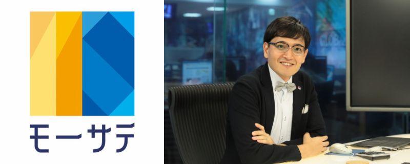 テレビ東京の経済ニュース番組「Newsモーニングサテライト」にZeppy 代表の井村俊哉が取材されました