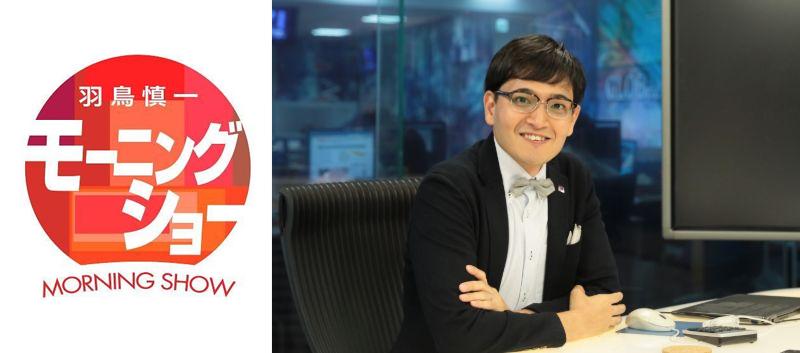 テレビ朝日の朝の情報番組「羽鳥慎一モーニングショー」にZeppy 代表の井村俊哉が取材されました