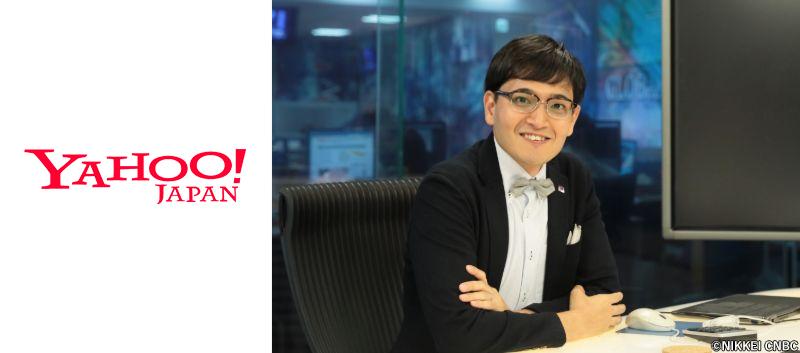 YahooニュースにZeppy 代表の井村俊哉が掲載されました