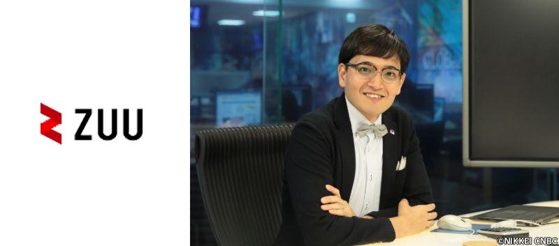 新時代を生きるための経済金融メディア「ZUU online」にZeppy 代表の井村俊哉が取材されました